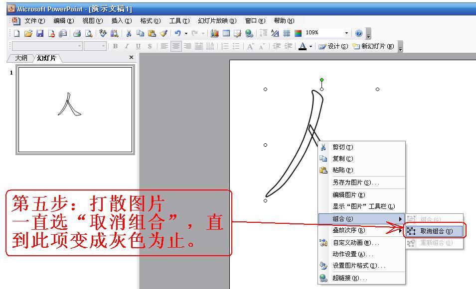 书法心字怎么写 书法心字图片 心字各种写法 书法字典在线查询