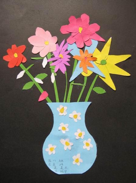 幼儿剪贴画作品图片_幼儿999《纸浮雕制作——瓶花》教学案例图片