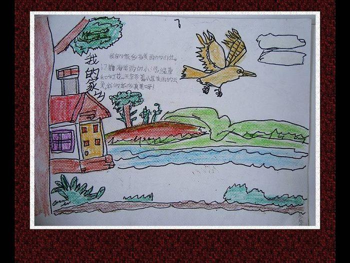 四年级,春天的画一年级,一年级春天的一幅画,春天的